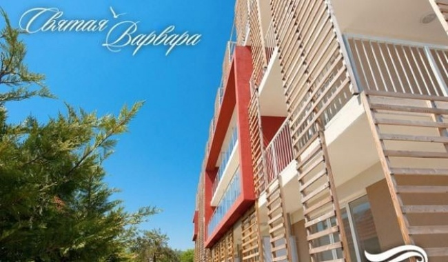 Holiday home in Bulgaria - great location at low price
