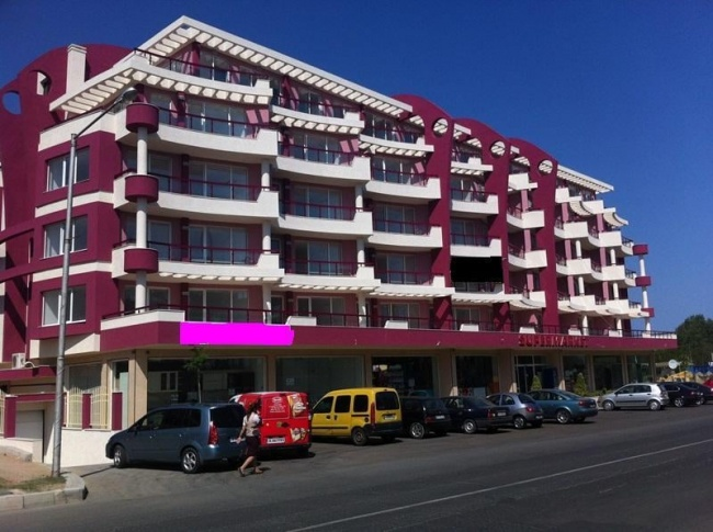 Property in Nessebar Bulgaria