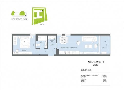 1-bed apartment in new coastal development