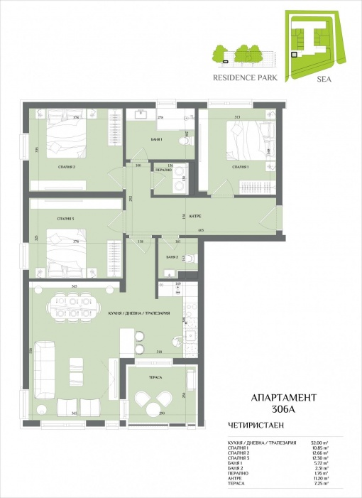 3-bedroom apartment sale in Bourgas