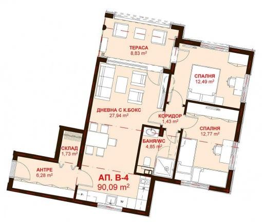 Two bedroom condo for sale in Sunny Beach new development